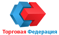 Торговая федерация