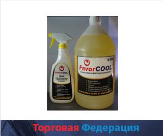 Картинка очиститель Favorcool 930