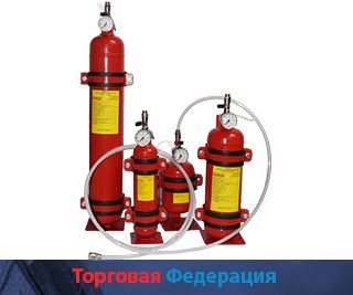 Картинка: Cистема пожаротушения Импульс BS