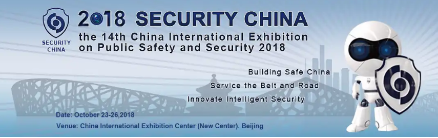chinasecurity