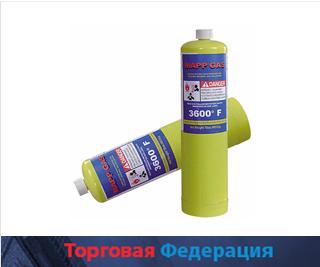 Картинка МАПП газ