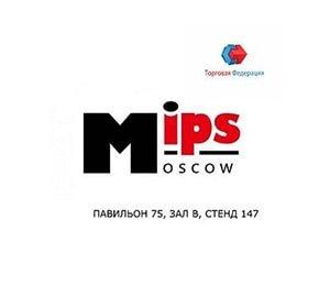 Выставка MIPS 2015 — взгляд изнутри