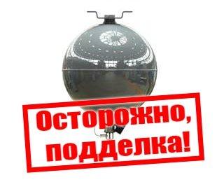 Осторожно, поддельные модули Импульс на российском рынке